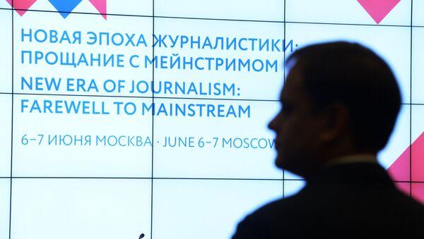 Форум Новая эпоха журналистики: прощание с мейнстримом - Sputnik Беларусь