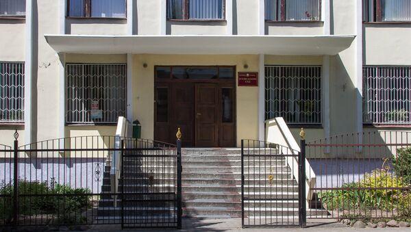 Здание Брестского областного суда - Sputnik Беларусь
