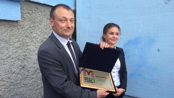Павел Скалабан і Алена Кажамякіна - Sputnik Беларусь