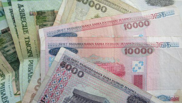 Белорусские деньги - Sputnik Беларусь
