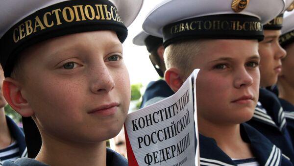 Святкаванне Дня Расіі - Sputnik Беларусь