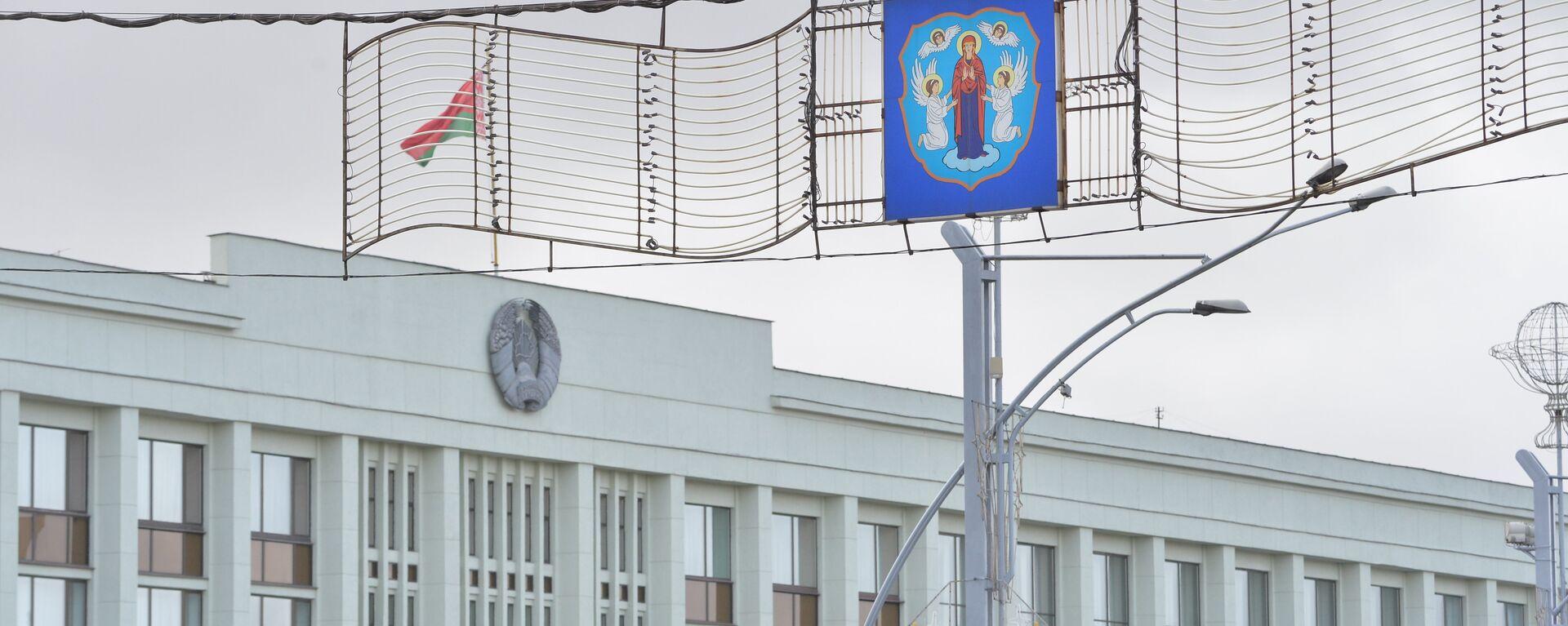 Здание Минского городского исполнительного комитета - Sputnik Беларусь, 1920, 26.01.2021
