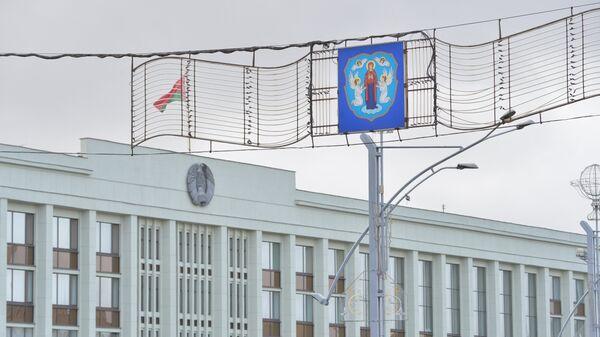 Будынак Мінгарвыканкама - Sputnik Беларусь