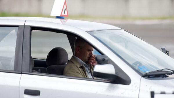Автомобиль автошколы, архивное фото - Sputnik Беларусь