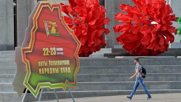 Пяты Усебеларускі сход у Мінску - Sputnik Беларусь