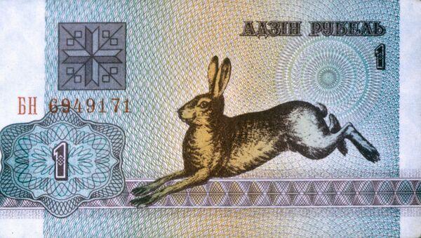 Грошавая купюра Беларусі вартасцю адзін рубель - Sputnik Беларусь
