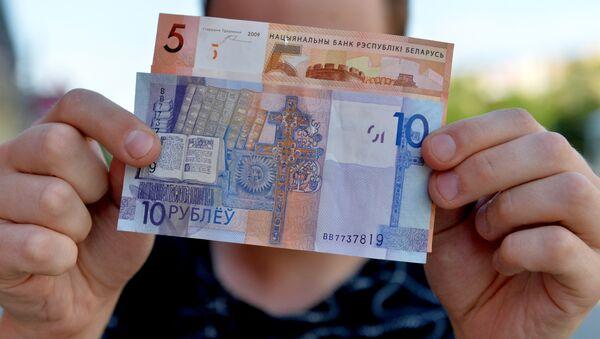Новые белорусские деньги - Sputnik Беларусь