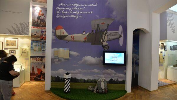 Экспазіцыя музея - Sputnik Беларусь