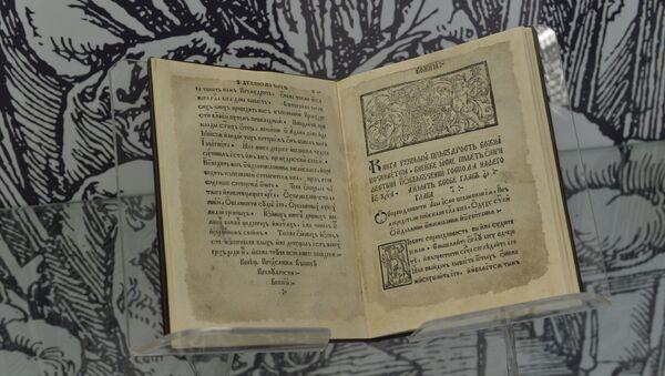 Книги Скорины в экспозиции музея Национальной библиотеки меняют каждые два месяца - старой книге надо отдохнуть в хранилище - Sputnik Беларусь