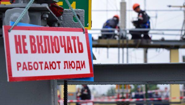 Рамонт электрасеткі - Sputnik Беларусь