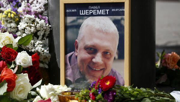 Траурный портрет Павла Шеремета в Киеве - Sputnik Беларусь