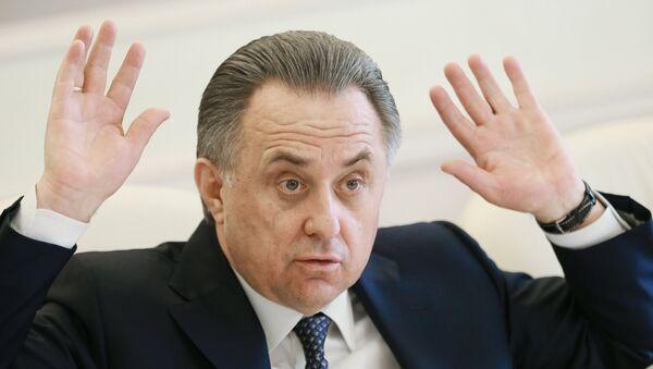 Министр спорта РФ Виталий Мутко - Sputnik Беларусь