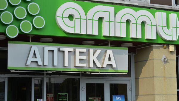 Сеть магазинов Алми - Sputnik Беларусь