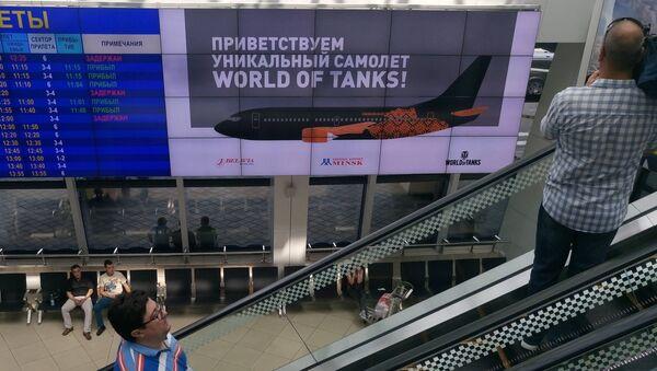 Изображение брендированного компанией Wargaming самолета Белавиа - Sputnik Беларусь