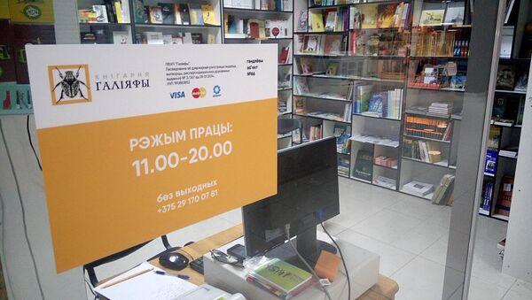 Галіяфы пераехалі - Sputnik Беларусь