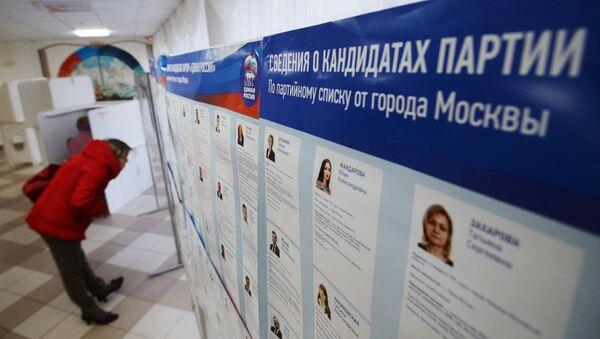 Папярэдняе галасаванне за кандыдатаў ад партыі Адзіная Расія - Sputnik Беларусь