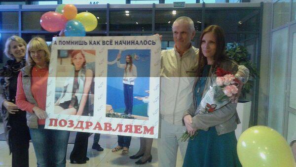 Сустрэча ў аэрапорце - Sputnik Беларусь