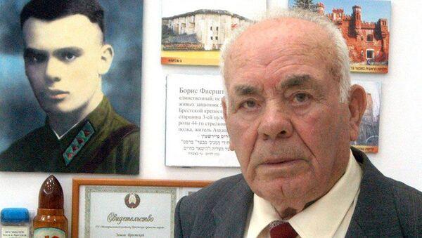 Ушел из жизни последний участник обороны Брестской крепости Борис Фаерштейн - Sputnik Беларусь