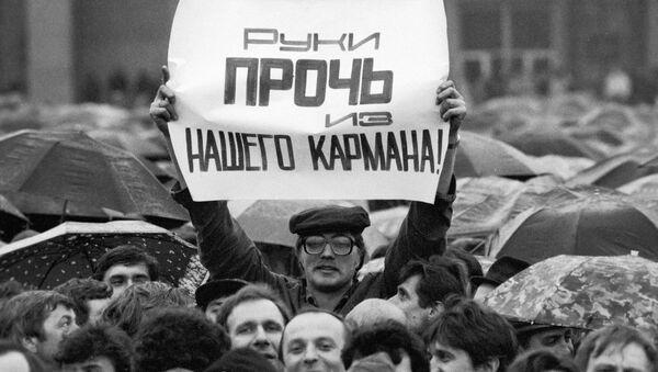 Масавы мітынг працоўных у Мінску - Sputnik Беларусь