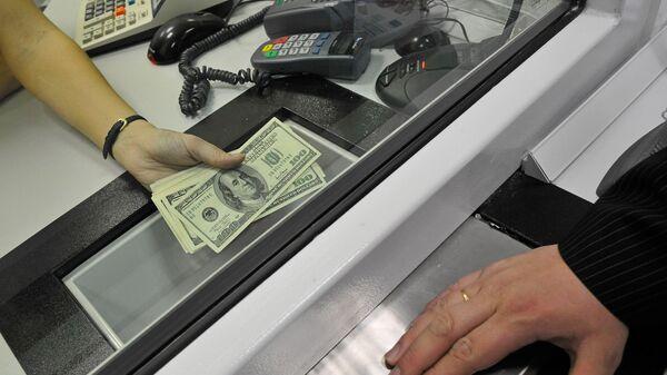 Пункт абмену валют  - Sputnik Беларусь
