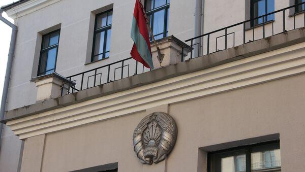 Суд Центрального района города Минска - Sputnik Беларусь