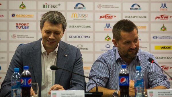 Генсек ФХРБ Ярослав Завгородний (слева) и председатель федерации Игорь Рачковский - Sputnik Беларусь