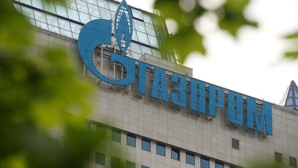 Годовое общее собрание акционеров компании Газпром - Sputnik Беларусь