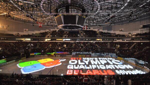 Финальный раунд олимпийской квалификации по хоккею - Sputnik Беларусь