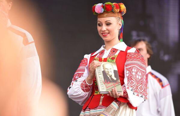 Дзень беларускага пісьменства ў Рагачове - Sputnik Беларусь