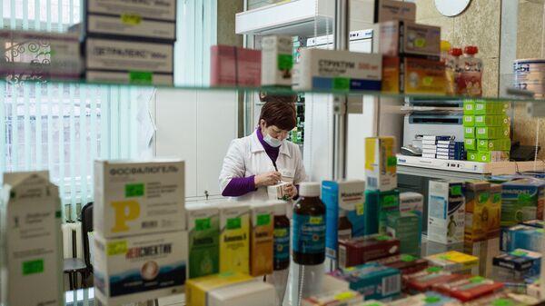 Аптека. Архивное фото - Sputnik Беларусь