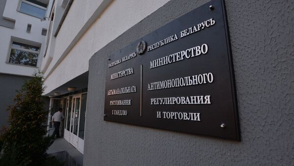 Шыльда МАРГ - Sputnik Беларусь