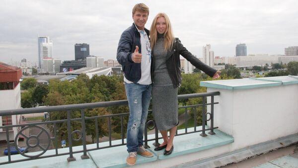 Аляксей Ягудзін і Таццяна Тацьмяніна - Sputnik Беларусь