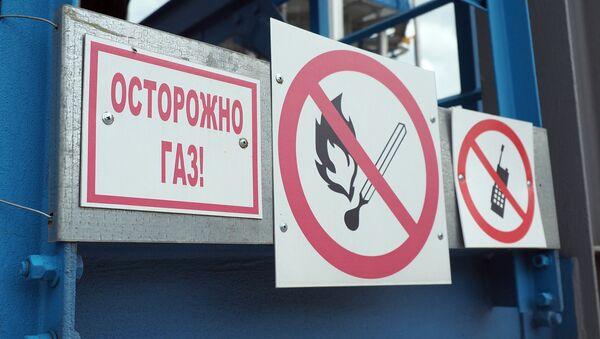 Комплекс подготовки и транспортировки экспортного газа - Sputnik Беларусь