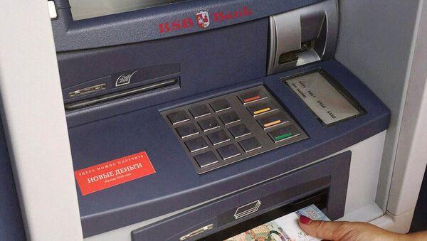 Банкомат БСБ Банка, архивное фото - Sputnik Беларусь
