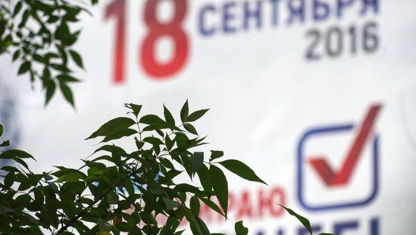 Перадвыбарчая агітацыя ў Семфіропалі - Sputnik Беларусь