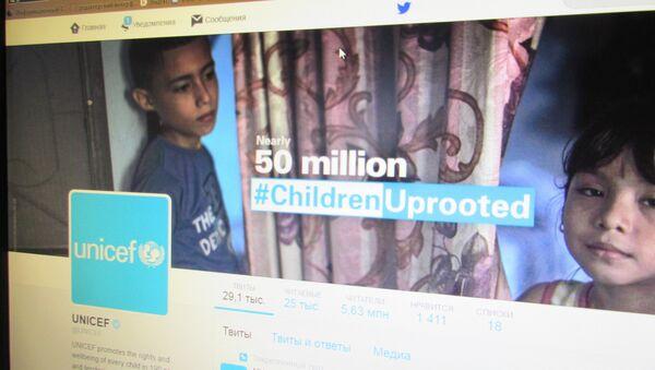 Акаунт UNICEF у Twitter - Sputnik Беларусь