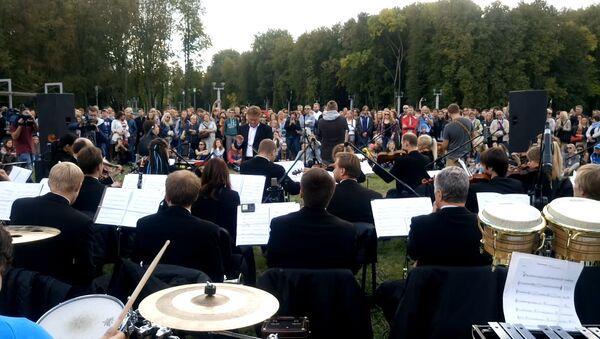 J:Mors: концерт для группы с оркестром в парке! - Sputnik Беларусь