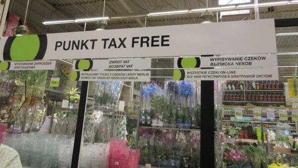Пункт Tax Free в магазине Белостока - Sputnik Беларусь