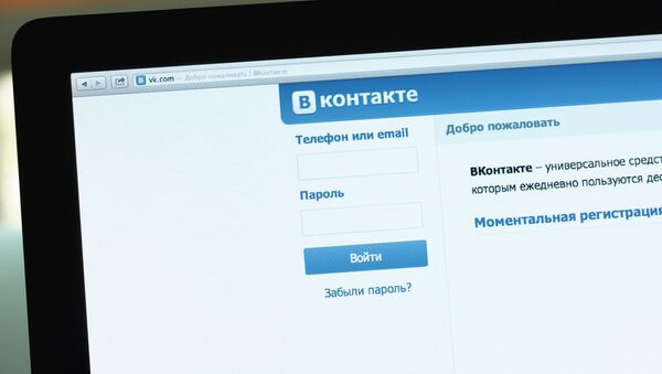 Лагатып сацыяльнай сеткі ВК - Sputnik Беларусь