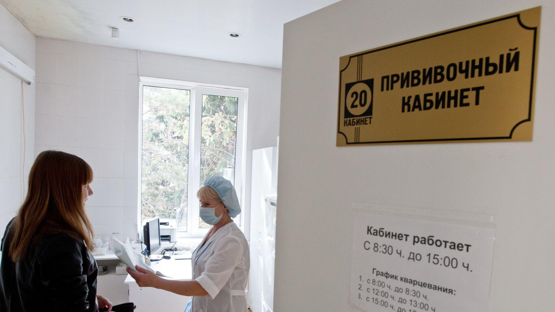 Вакцинация в одной из поликлиник  - Sputnik Беларусь, 1920, 16.09.2021