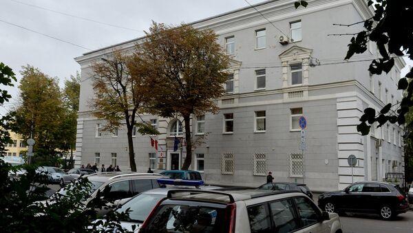 Офіс МВФ у Мінску - Sputnik Беларусь