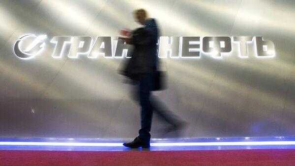 II международная специализированная выставка Импортозамещение - 2016 - Sputnik Беларусь