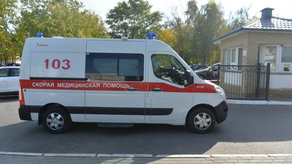 Скорая помощь - Sputnik Беларусь