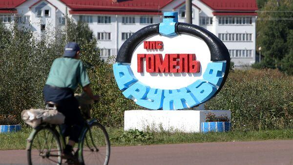 Нефтеперерабатывающий завод и нефтепровод Дружба - Sputnik Беларусь