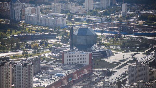 Dana Mall, Нацыянальная бібліятэка Беларусі, справа - будаўніцтва офіса Газпрома - Sputnik Беларусь