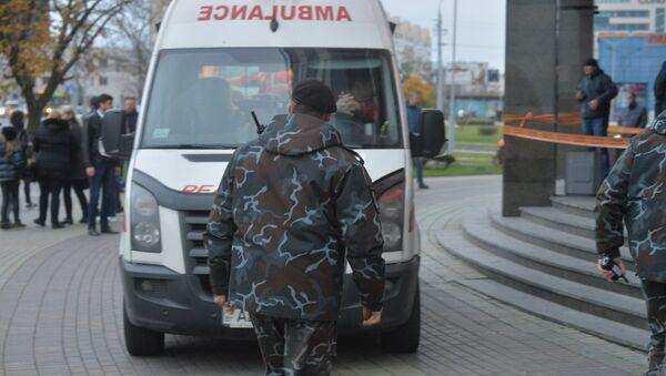 ГЦ Еўропа - Sputnik Беларусь