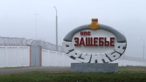 Нафтаперапрацоўчы завод і нафтаправод Дружба - Sputnik Беларусь