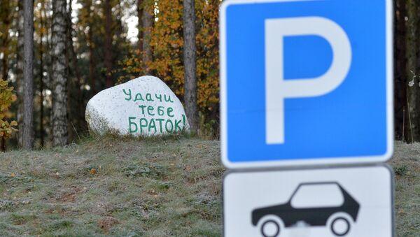 Иностранные граждане не могут въезжать в Россию через границу Беларусь  - Sputnik Беларусь
