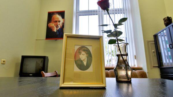 Портрет Светланы Пенкиной в музее Мулявина - Sputnik Беларусь