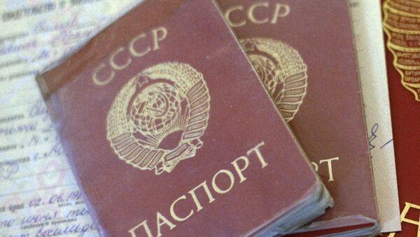 Пашпарты ў СССР - Sputnik Беларусь